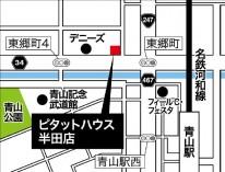 ピタットハウス半田店