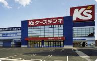 大型家電量販店