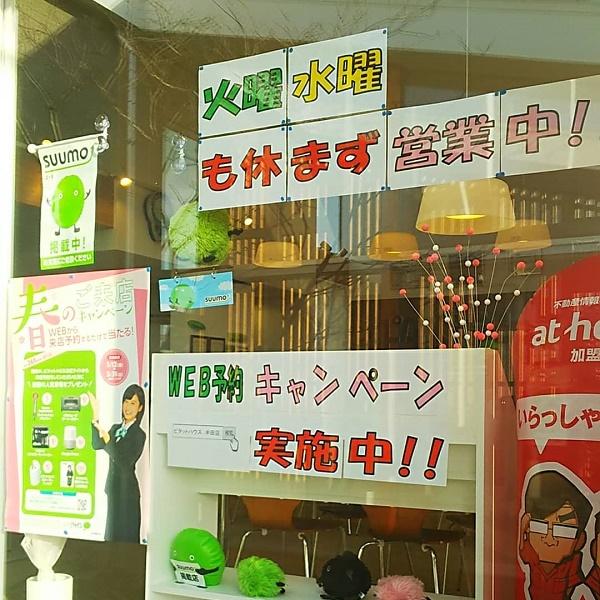 店舗POP