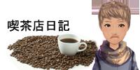 安田バナー