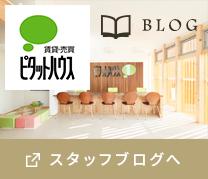 sp_blog_bnr11