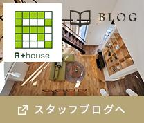 sp_blog_bnr31